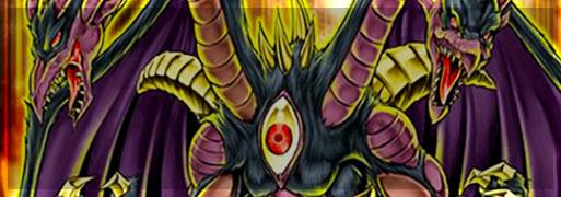 Yubel Guide | YuGiOh! Duel Links Meta