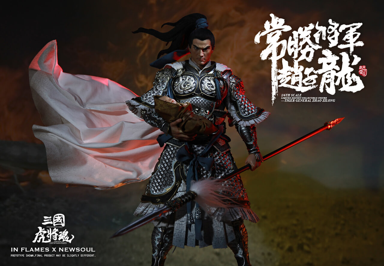 Inflames Toys Soul Of Tiger Generals Zhao Zilong 1/6 Scale Figure