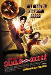 cover Shaolin Soccer