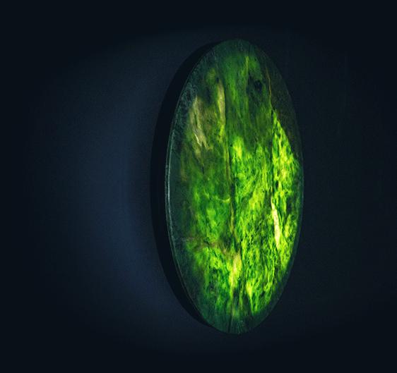Vancouver Jade