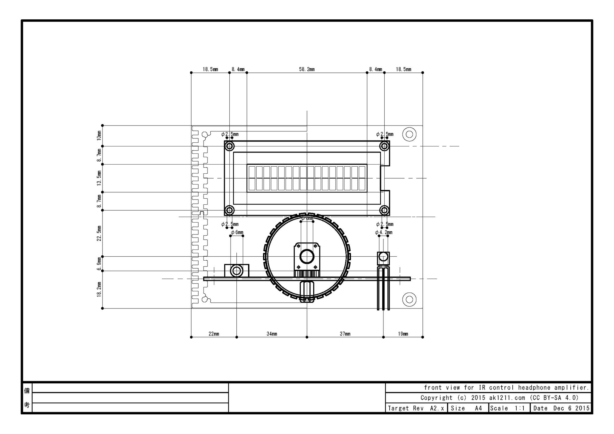 IRamp-casedesign3