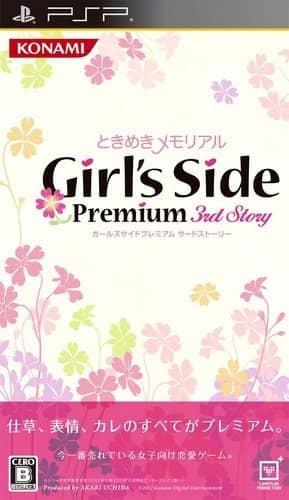 Coverart image of Tokimeki Memorial Girl's Side Premium: 3rd Story psp