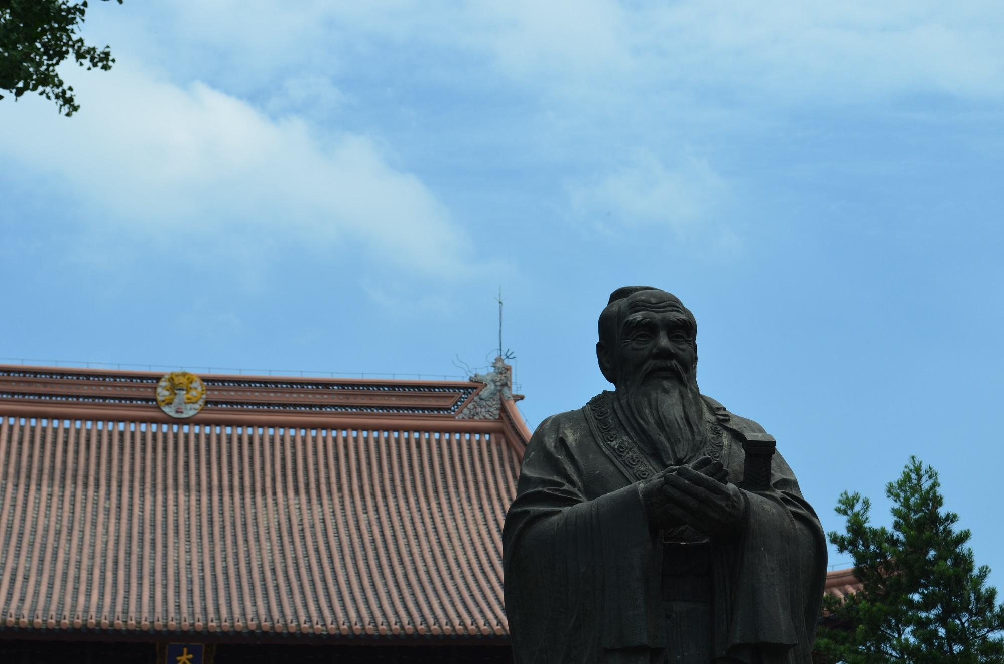 Konfuzius hat man hier einen Tempel geweiht
