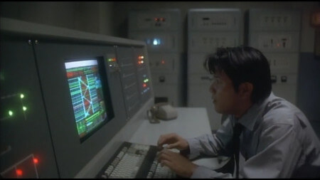 Takatsugu (aka Dr. Curtains) uses a security system to search the hospital for Eve. The security system seems far from high tech and resembles something you might find in an 1960 science fiction film
