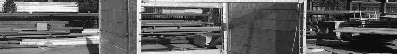 Aluminum Shields -