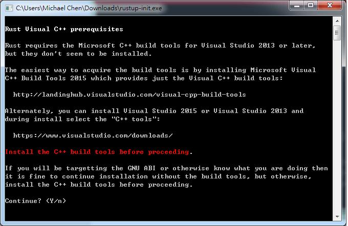 在 Windows 下安裝 Rust (1)