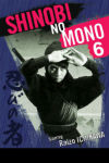 Shinobin no Mono: Iga-yashiki
