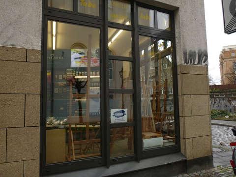 Еще один художественный магазин в Дюссельдорфе — Tube