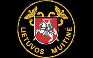 Muitinės departamentas