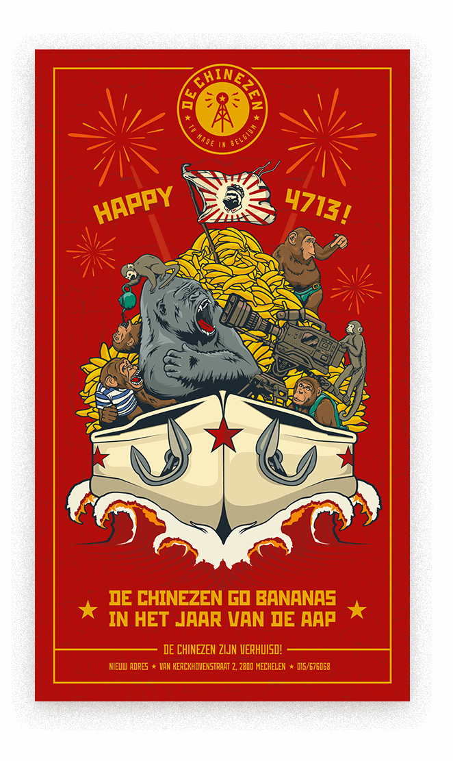 Bert-Deckers-Creative_random-selection_de-Chinezen-Year of the monkey