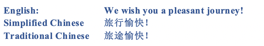 English, Traditional and Simplified Chinese text samples