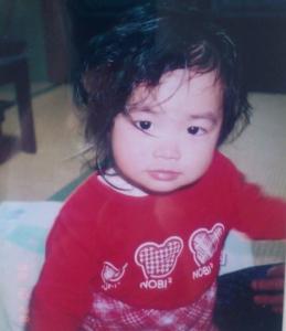 Kirin Child