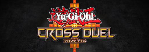 Cross Duel Announced! | YuGiOh! Duel Links Meta