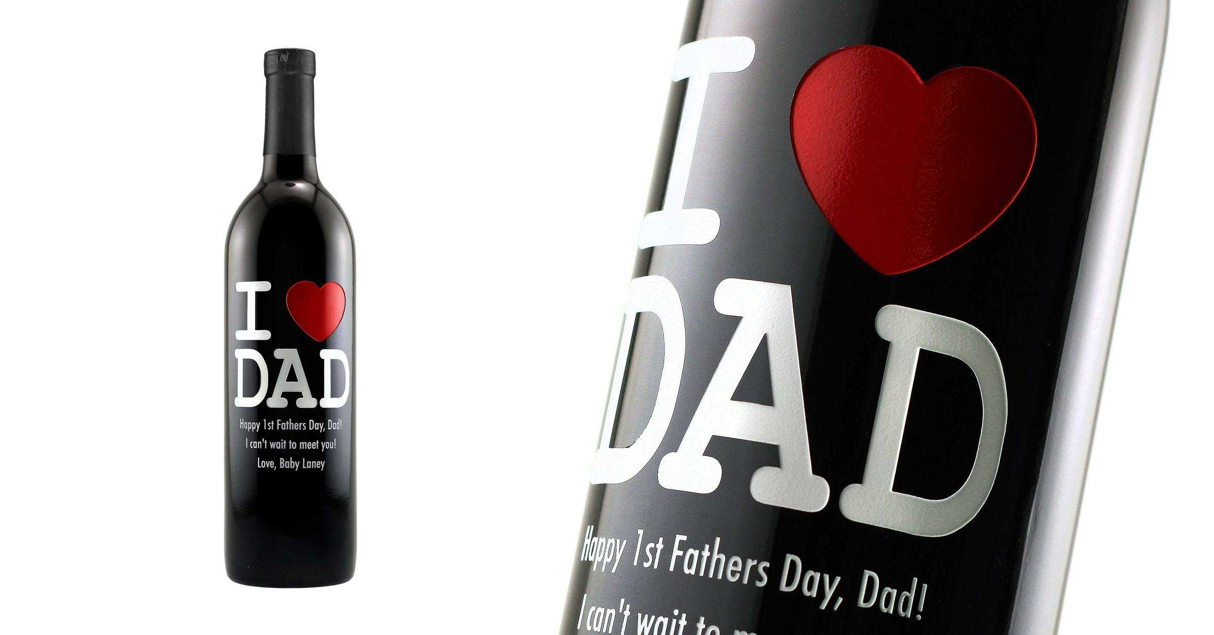 I Heart Dad etched wine bottle Father's Day gift by Etching Expressions