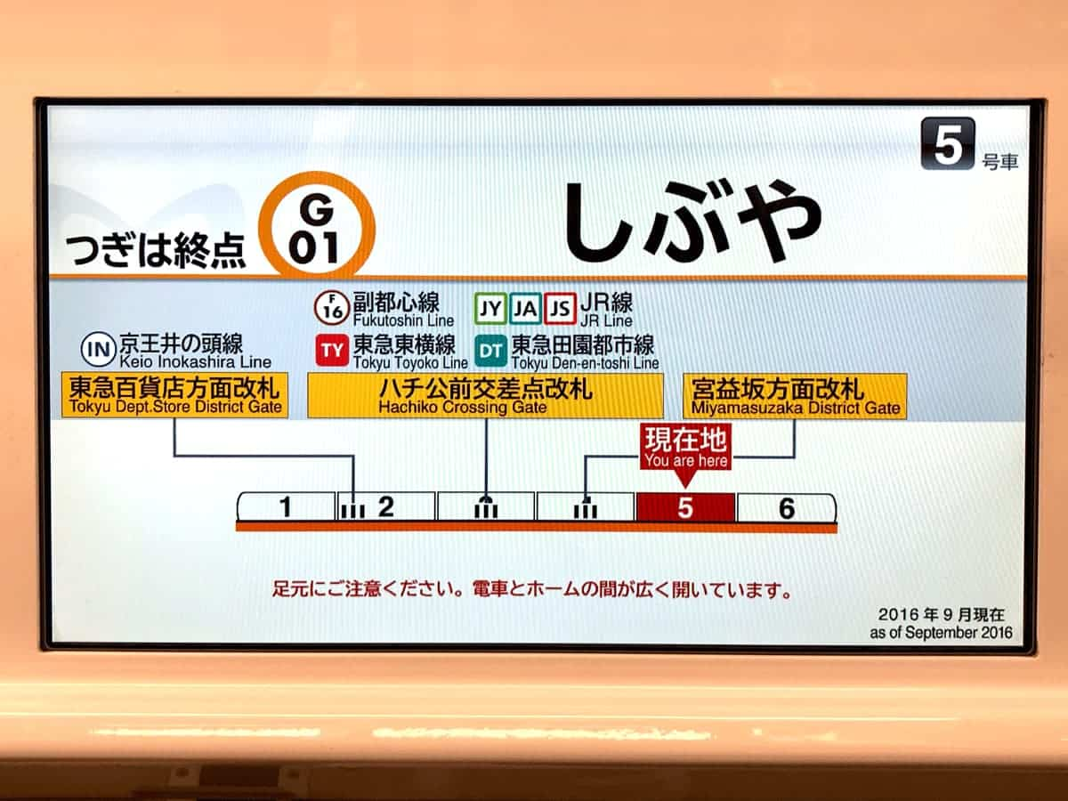 A diagram displayed inside the subway car on arrival