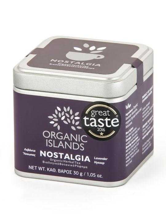 Organic herbal tea Nostalgia - 30g