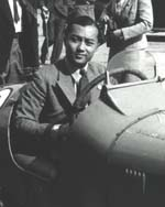 Prince Bira of Siam at Brooklands in 1939