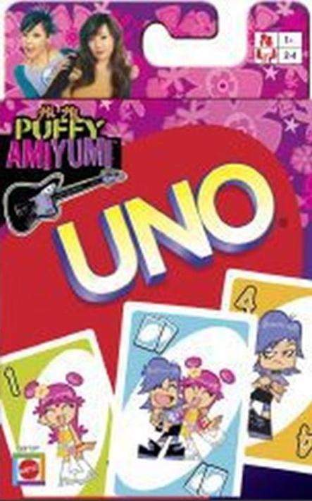 Hi Hi Puffy Amiyumi Uno