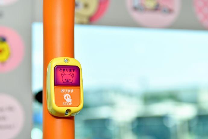 「コリラックマ号」の停車ボタン