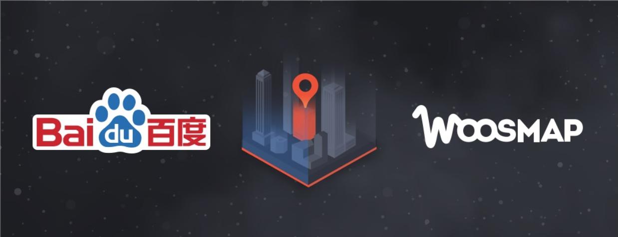 Woosmap for Baidu