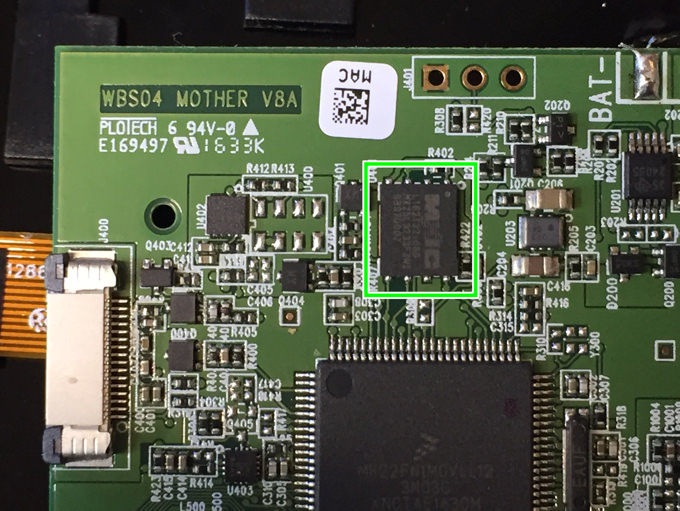 MX25L3233F flash memory