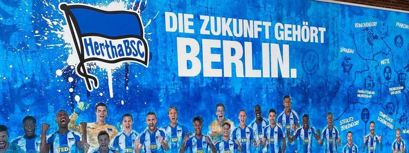 Hertha Berlin soccer poster