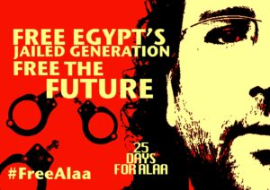 25 DAYS FOR ALAA: For IMMEDIATE RELEASE