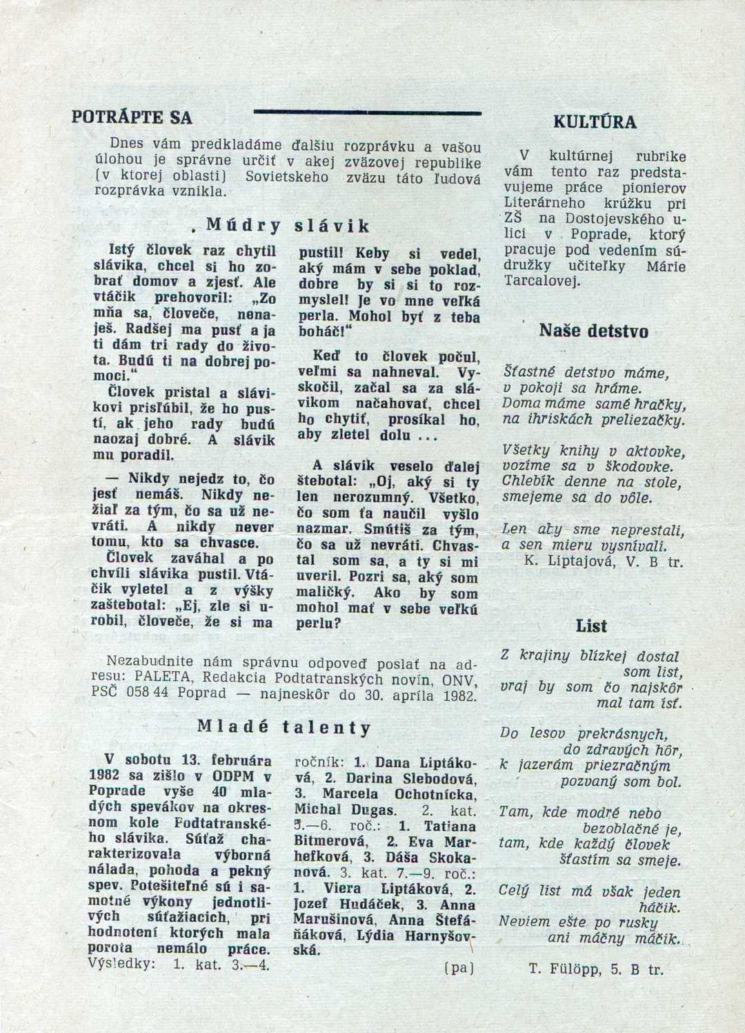 Paleta - časopis Okresného výboru pionierskeho štábu Klementa Gottwalda a Klubu mladých dopisovateľov Podtatranských novín. Číslo 3, marec 1982, Poprad, ČSSR