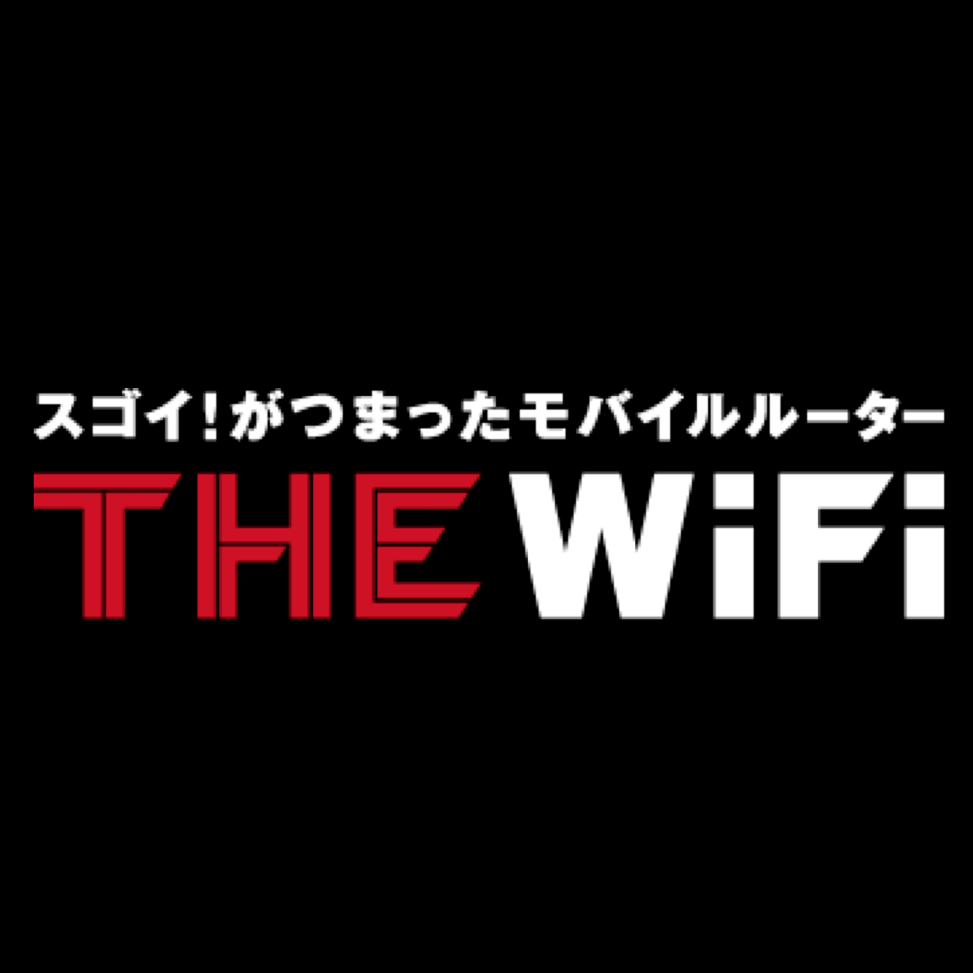 THEWiFiロゴ