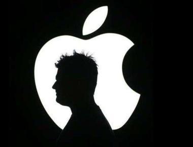 Curiozități despre Apple