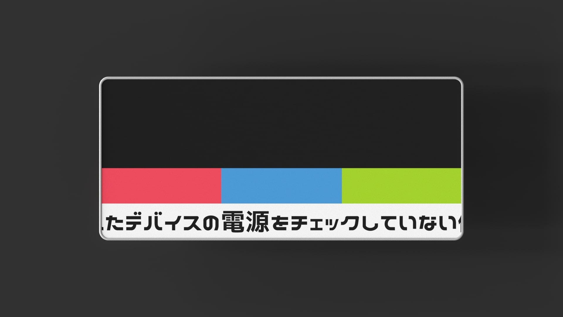 GMK Modern Japanese Desko Mousepad No Signal Strip