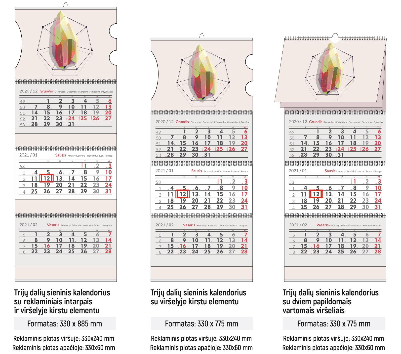 Sieniniai trijų dalių su kirstu elementu kalendoriai
