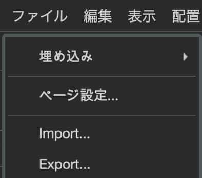 export-menu