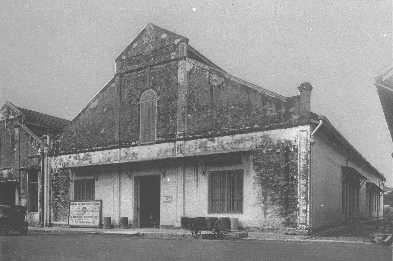 Godown, 1930s