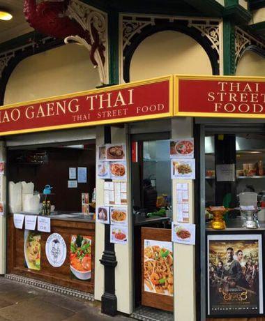Khao Gaeng Thai