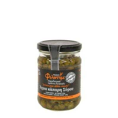 wild-capers-from-syros-245g-filentem