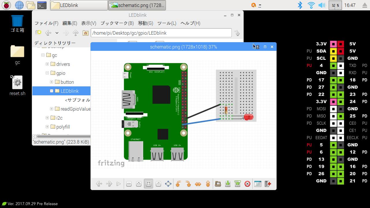 example: LEDblink の配線図