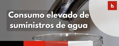¿Verificar el consumo elevado de suministros de agua es tarea del administrador?
