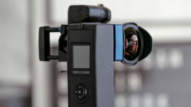 Kamera Rig für monoskopische Aufnahmen