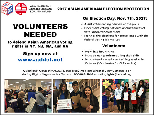 Volunteers needed for Asian American Election Protection