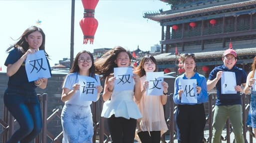 Learning from Xi'an business culture through immersion