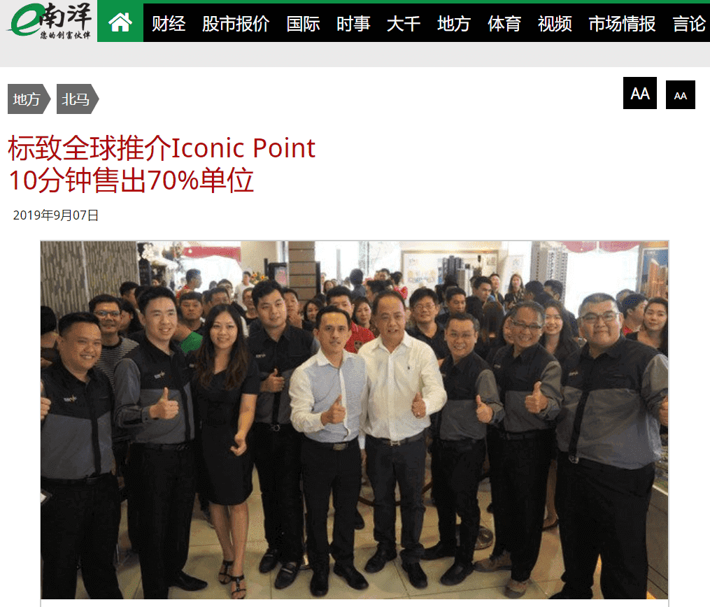 19sep07 enanyang iconic worldwide s iconic point sold 70  of its units in 10 minutes