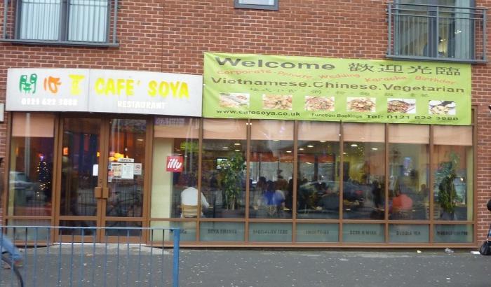 Cafe Soya exterior