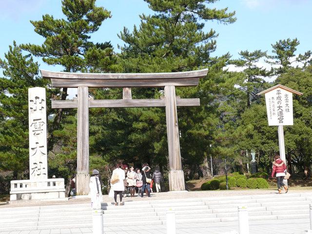 出雲大社鳥居 Torii of Izumo Oyashiro