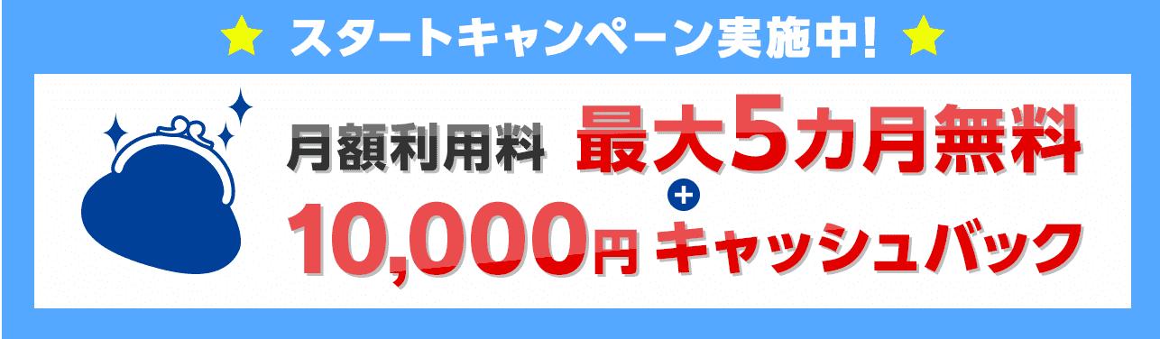 Asahiネットのスクリーンショット