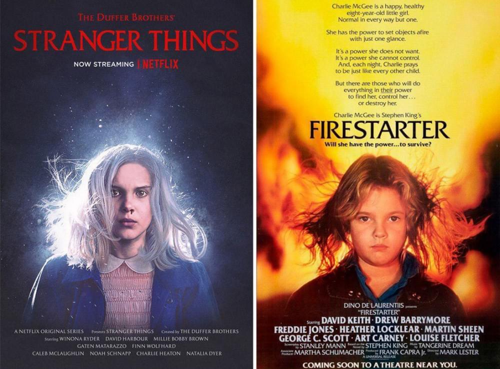 Справа афиша фильма «Воспламеняющая взглядом», 1984