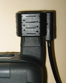 Wilson Antenna coupler, allowing use of external antenna