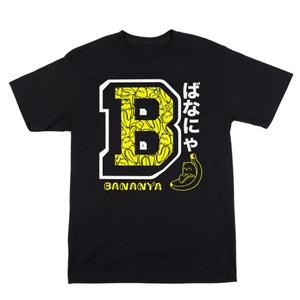 Bananya Logo Black T-Shirt