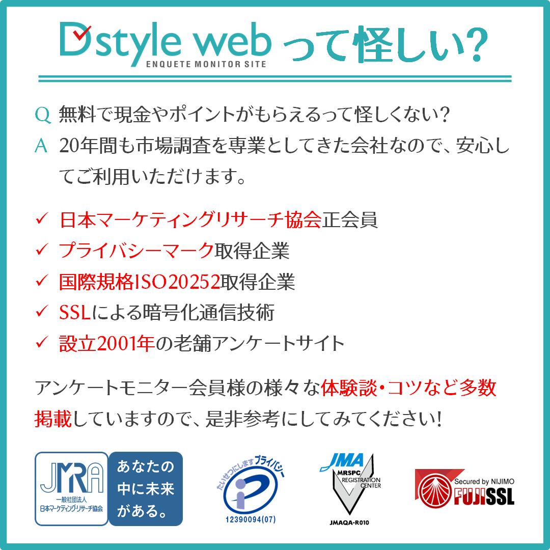D style web3
