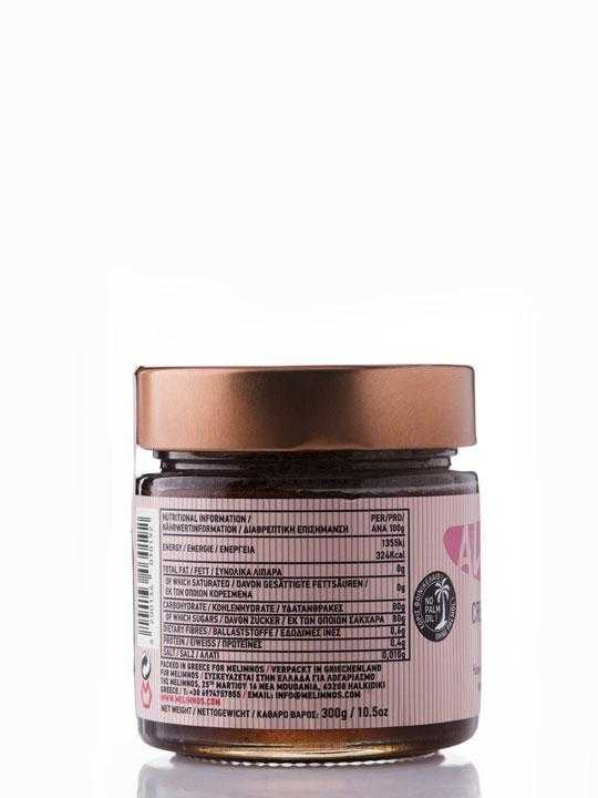 Honey spread with strawberry - 300g